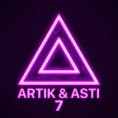 Под Гипнозом - Артик & Асти